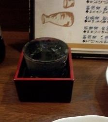 加茂鶴700円よしや
