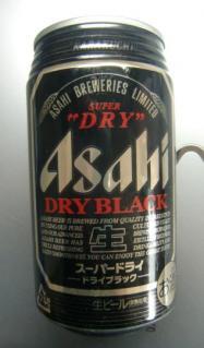 DRY BLACK(アサヒ)