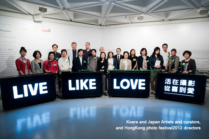 HongKongphotofest2012_1.jpg