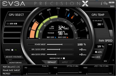 Precision X 120706_01