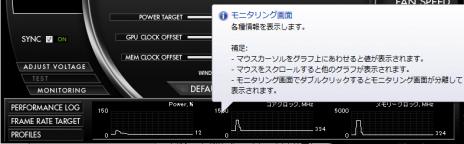 Precision X 120706_04s