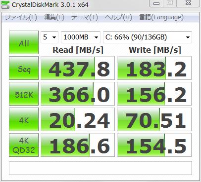 SSD330 ベンチ 120706_02 os移動後