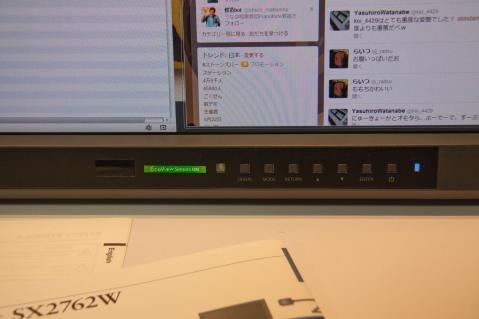 EIZO SX2762W モニタ IPS エコビューセンサー