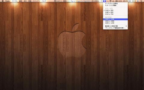 mac デスクトップ スクリーンショット 画面解像度
