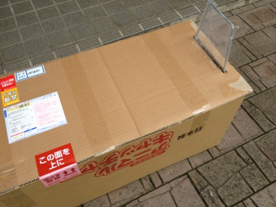 fc2blog_20121031145929fff.jpg