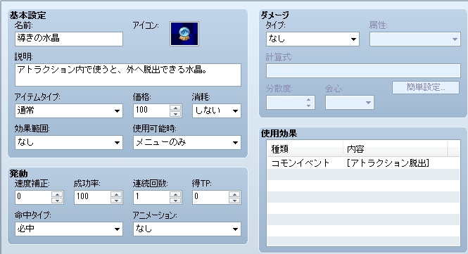 method19.png