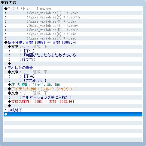 method23.png