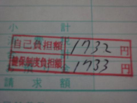 120520-2.jpg