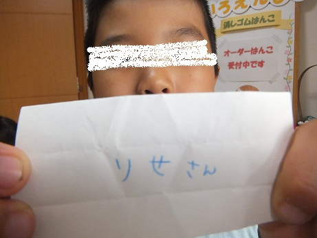 DSCF1277.jpg