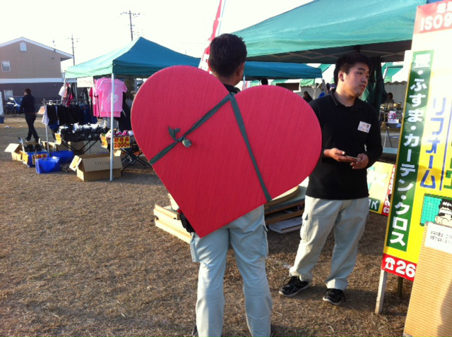 20121106商工祭8