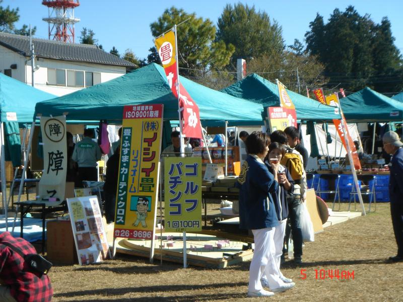 20121106商工祭1