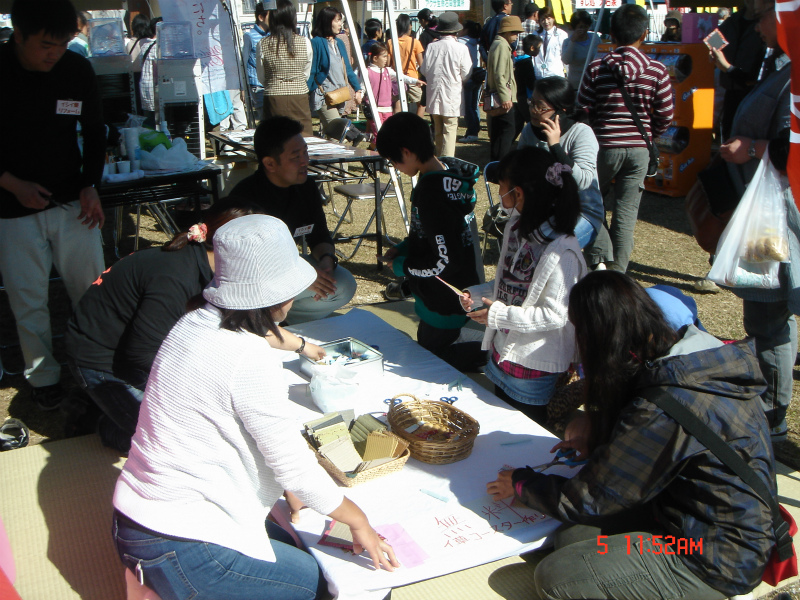 20121106商工祭2