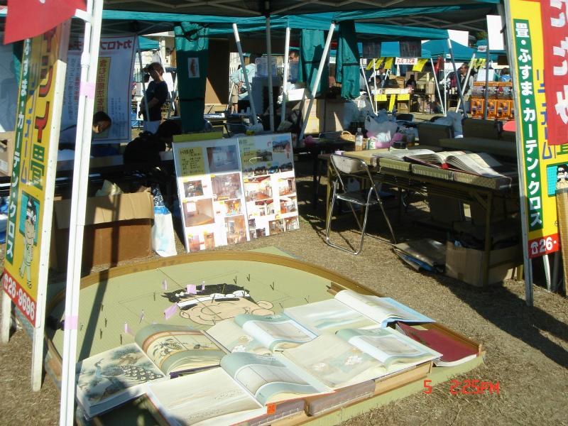 20121106商工祭5