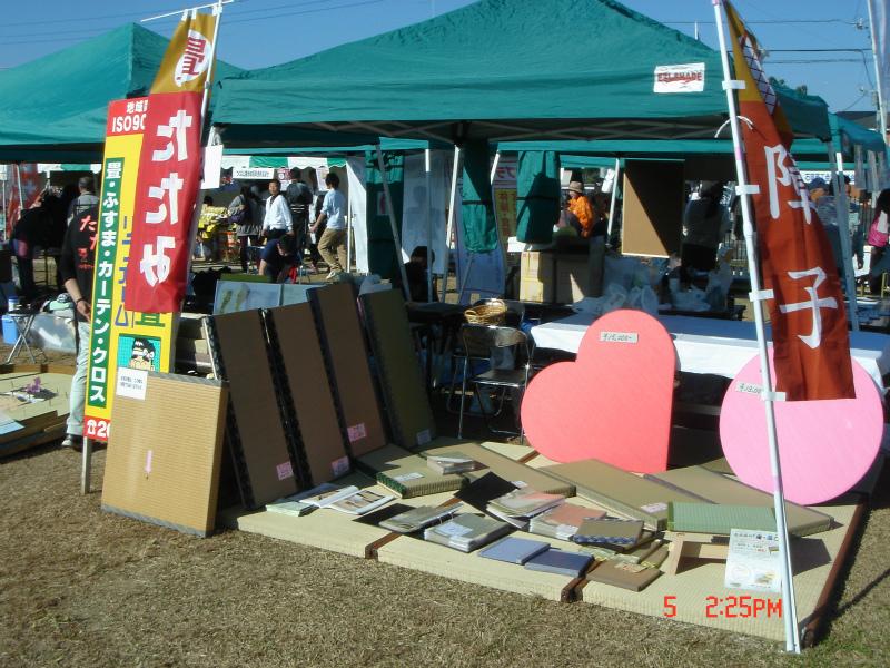 20121106商工祭4