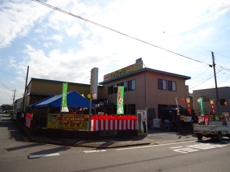 20121025つくば1