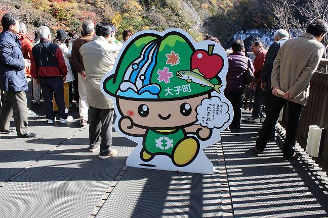 20121124袋田5