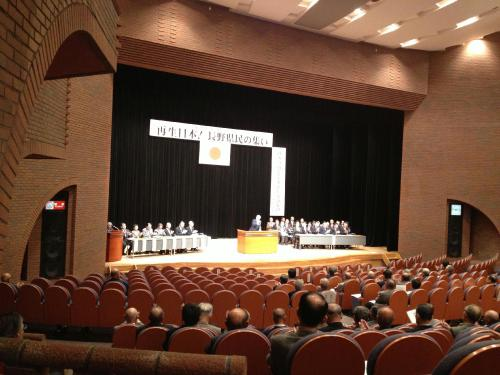 日本会議長野総会