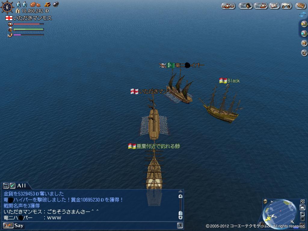 またまたオスマン海賊