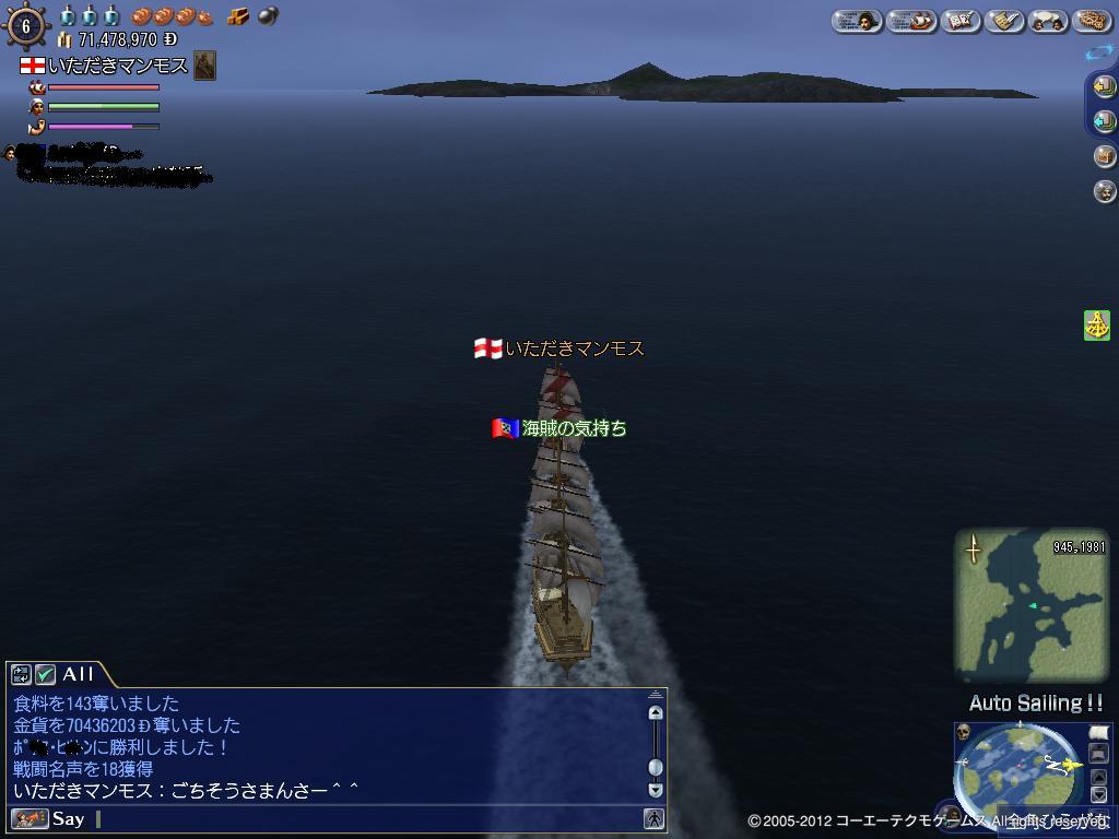 バルト海史上最高額