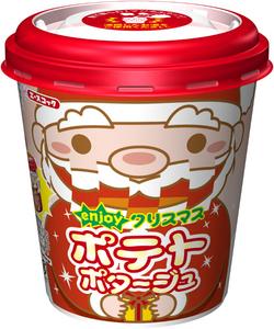 マジカルカップ enjoyクリスマス ポテトポタージュ