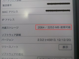DSC_1166.jpg