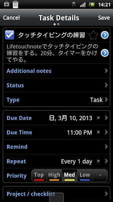 screenshot_2013-03-10_1421_1.jpg
