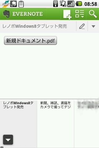 snap20121117_02224.jpg