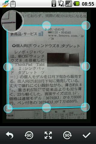 snap20121117_085525.jpg