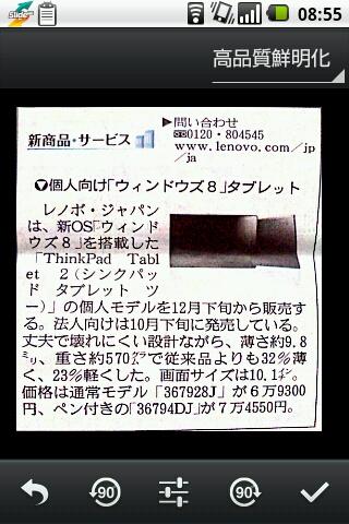 snap20121117_085540.jpg