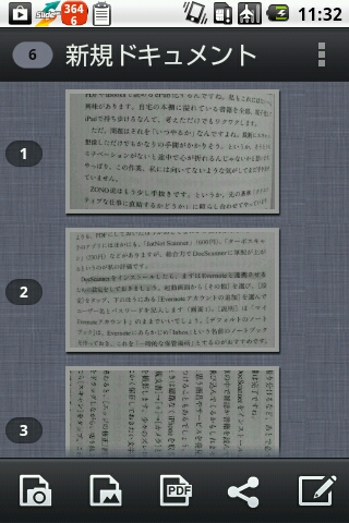 snap20121117_113215.jpg