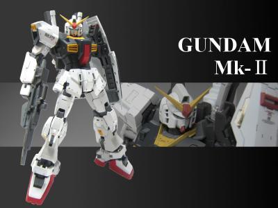 mk-2-ema-CG.jpg