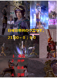 201207180717559c6.png
