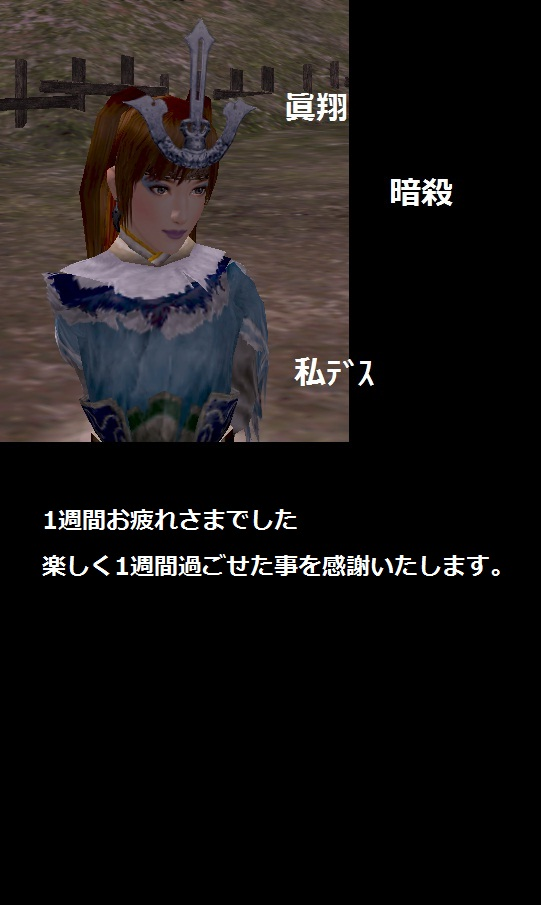 2012111401424292f.jpg