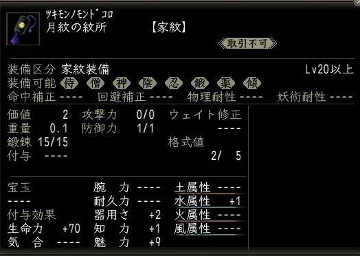 omimimi321.jpg