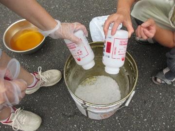 石鹸作り3