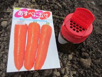 隣屋敷に野菜4