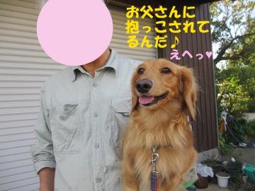 もみすり終了3