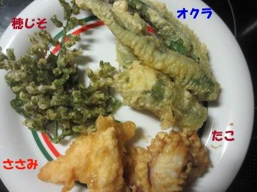 エノキ茸5