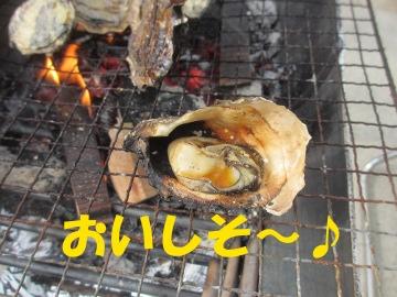 かき焼き8