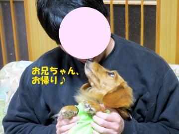 kazu兄ちゃん2