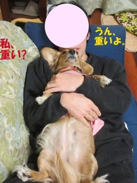 kazu兄ちゃん3
