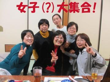 クラス会5