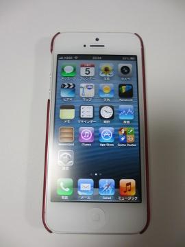 Iフォン2