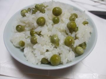 冬のピースご飯9