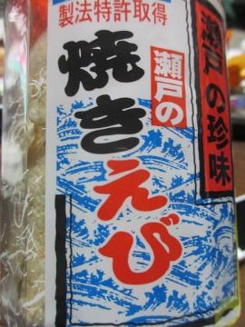 瀬戸鉄工4