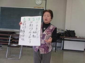 気功教室2013
