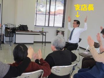 気功教室2013-7