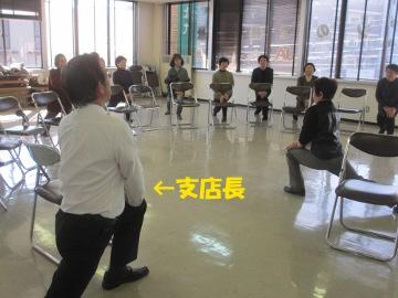 気功教室2013-13