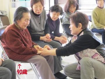 気功教室2013-14