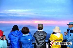 富士山_convert_20120702103728